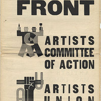 Art Front, Cover